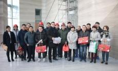[党群工作]寒冬之行,温暖众心——陕旅投资控股公司党委、工会慰问一线员工