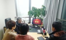 [党群学习] 投资控股公司党委组织党员观看专题节目《榜样4》