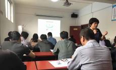 [公司新闻] 投资控股公司组织安管人员参加安全生产培训